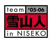 team 雪山人 in NISEKO