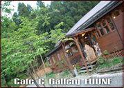 Cafe&Gallery 風音