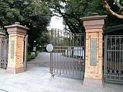 学習院大学★2012☆入学予定