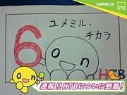 HTB北海道テレビ