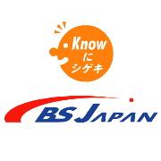 BSジャパン ふぁんくらぶ♪