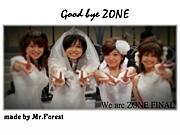 『zone』大好きCLUB♪