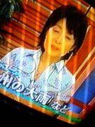 岩槻里子さんを応援する