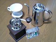 美味しいコーヒーを作りたい