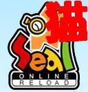 猫耳騎士団@Seal Online