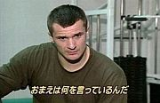 ぷよらーリア充を目指す会REMIX