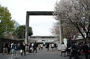 武蔵野美術大学★2012☆入学予定