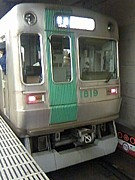 京都市営地下鉄10系