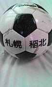 稲北高校サッカー部