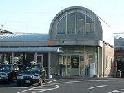 群馬八幡駅