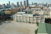 江東区立越中島小学校