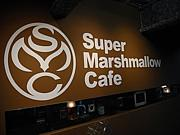 Super Marshmallow Cafe