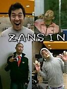 東京NSC13期生のZANSIN