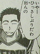 土田聡史【黒子のバスケ】