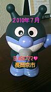 ☆2010年7月babyママ 長岡京市☆