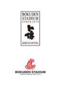 ボクデン FC