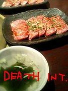 焼き肉愛好会