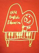 Child English Education 2006