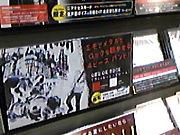 ONE OK ROCK@四国