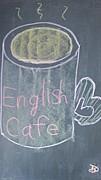 Englishでcafeりましょ!