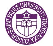立教大学大学院(MBA)