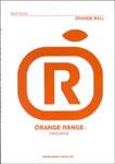 オレンジレンジ大好きっこ☆