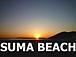 須磨海岸■PARTY BEACH