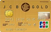 【JCB GOLD CARD MEMBERS】