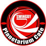 プラネタリウムカフェ
