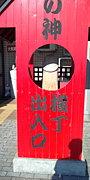 PIRATE YariHan JAPAN