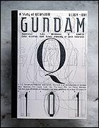 ガンダム・知識の広場