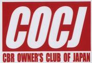 CBR OWNER'S CLUB OF JAPAN 本部