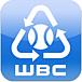 福岡WBC☆平日草野球ナイター