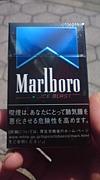 Marlboro-ICEBLAST-
