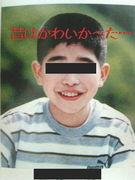 ♪99年度卒☆6−2松元級♪