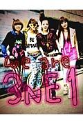 3NE1の富山でK-POP