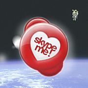 Skype me!スカイプやってます。