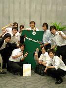 大塚商会内定者2008〜関東〜