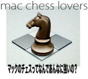 mac chess lovers