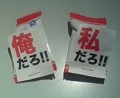 タチビ夜間部デザイン科09