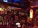 Bar APOLLO