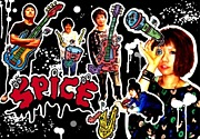 〜SPICE〜