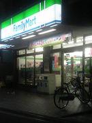 33722 FamilyMart 千里丘店