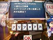 DJ MANA.を追い抜こう!!!