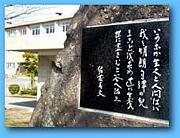 武生高校2-6(2002年卒)