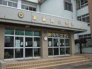 福井県 東藤島小学校
