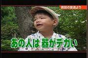 ナニワの将棋少年・和田柔大