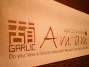 Garlic Dining Am~am