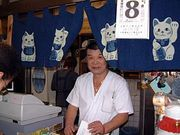 三重県のB級グルメ
