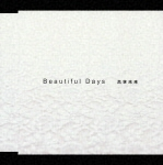Beautiful Days/高林未来